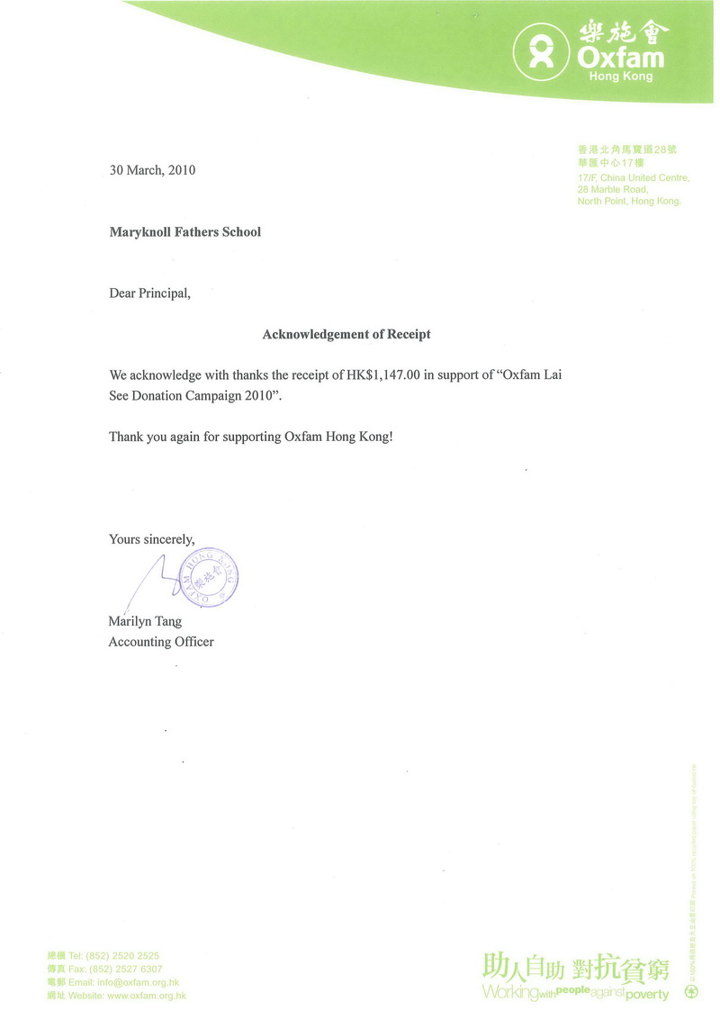 Pin Acknowledge Receipt Letters Aug Acknowledgment Letter Further on ...